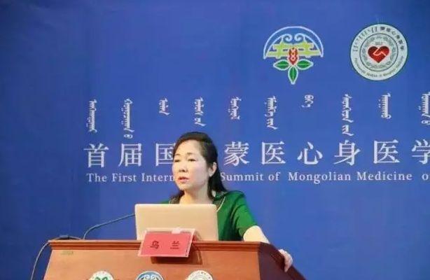 引领蒙医药事业迈向国际的蒙古女人 第2张 引领蒙医药事业迈向国际的蒙古女人 蒙古文化