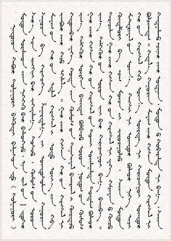 【头条】蒙古族小伙图拉古日坚持做木匠 打拼属于自己的一片天 第5张 【头条】蒙古族小伙图拉古日坚持做木匠 打拼属于自己的一片天 蒙古工艺