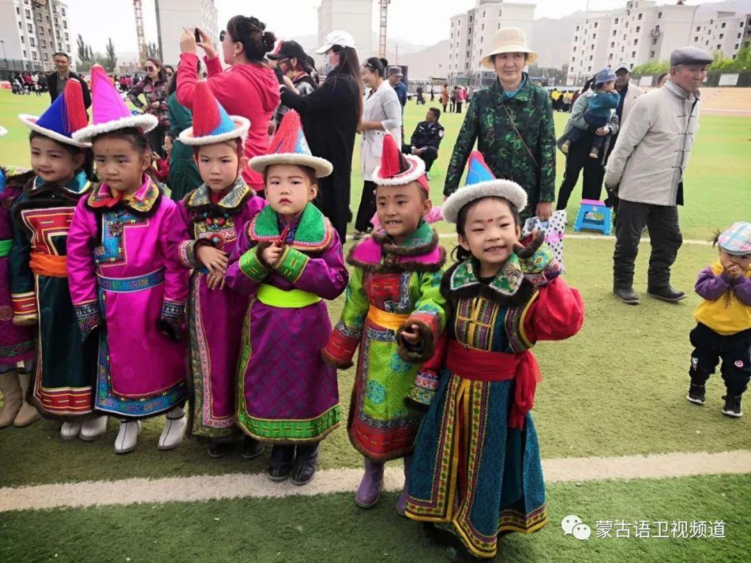 肃北雪山蒙古族孩子们独具特色的六一儿童节 第3张