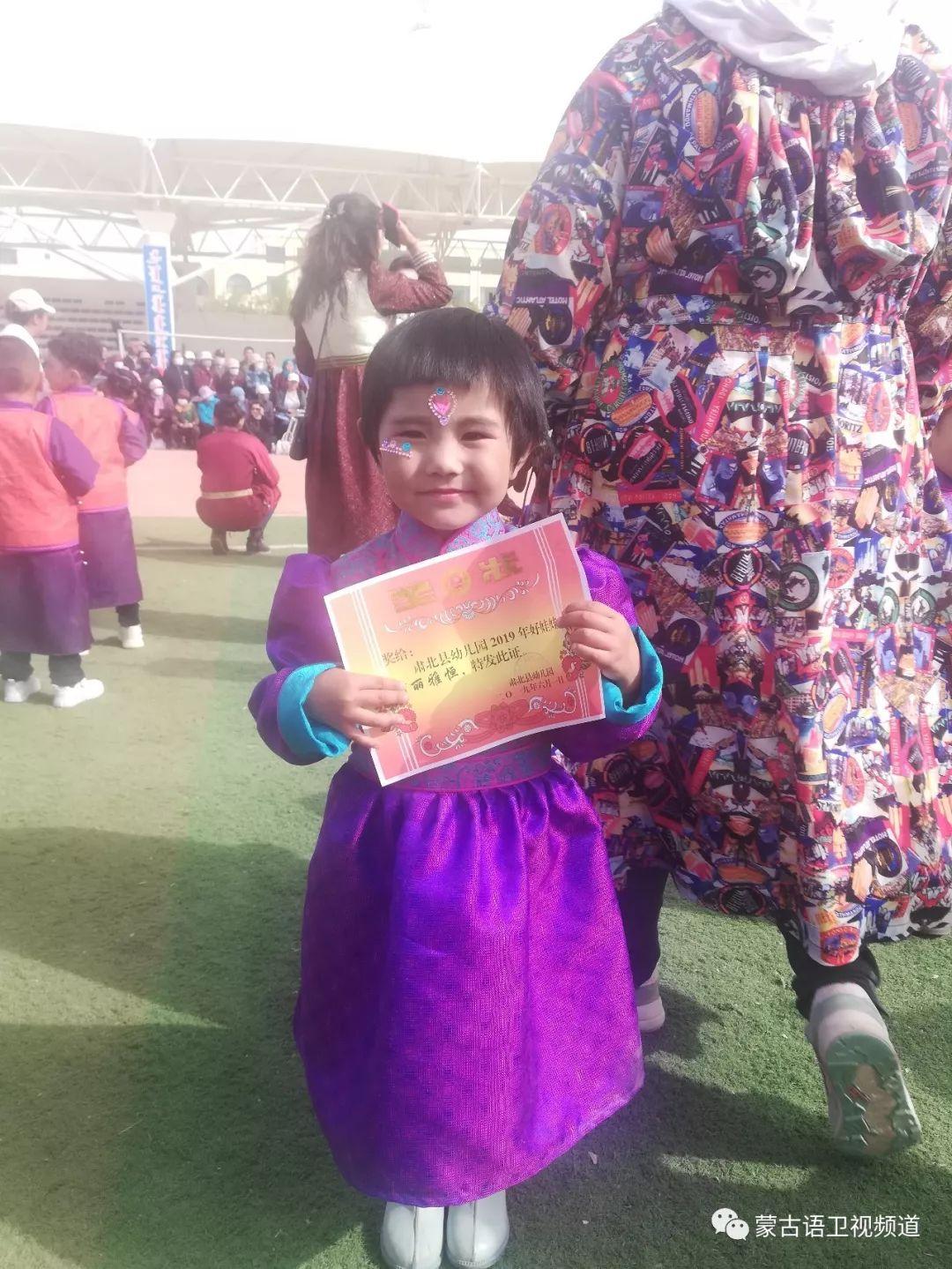 肃北雪山蒙古族孩子们独具特色的六一儿童节 第8张