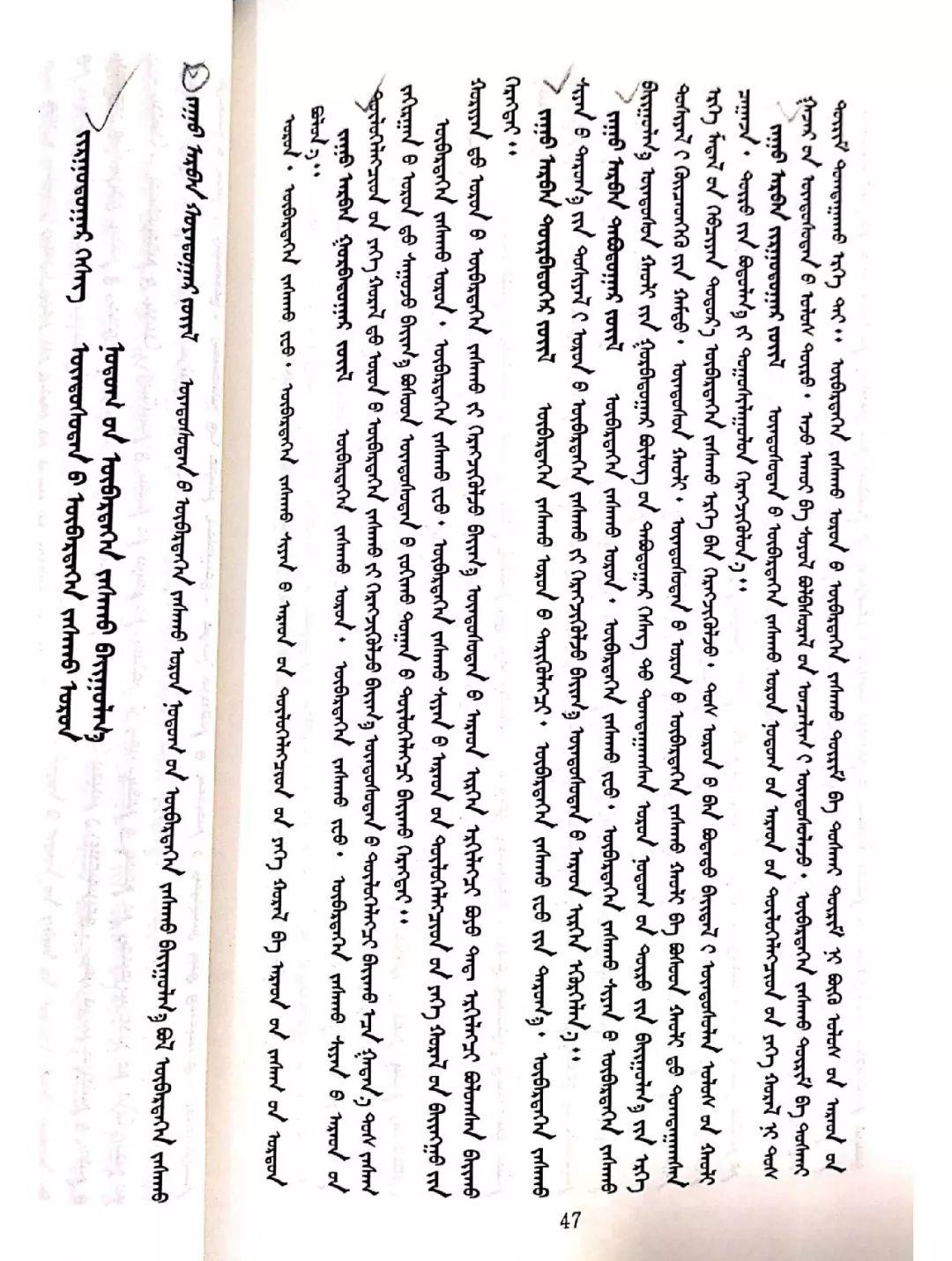 【民族政策宣传月】中华人民共和国宪法(三) 第1张