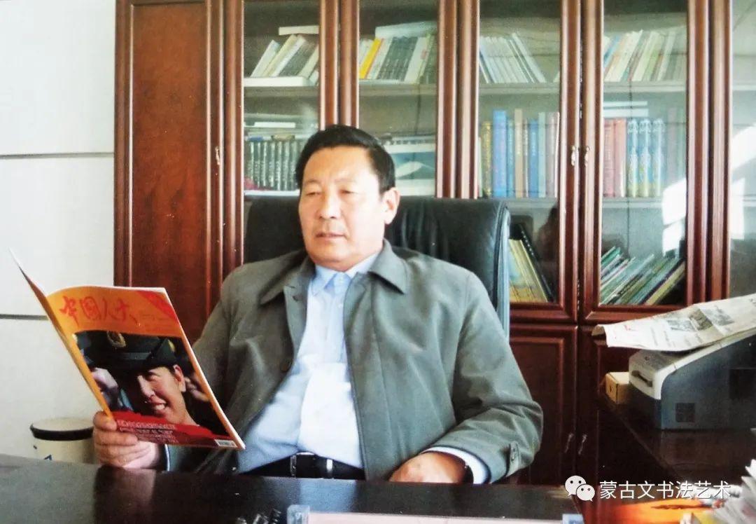 赞得来蒙古文书法集 第4张 赞得来蒙古文书法集 蒙古书法