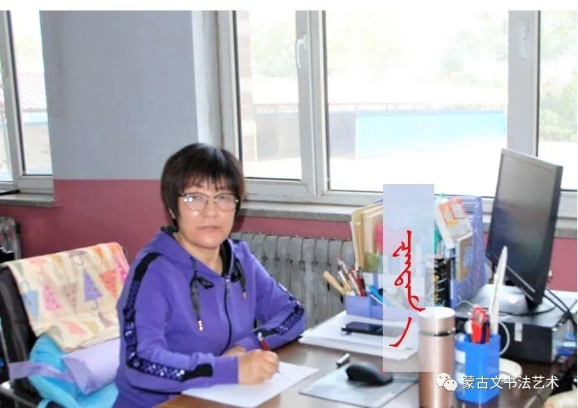 奈曼旗蒙古族实验小学十人《蒙古文钢笔规范字》 第65张 奈曼旗蒙古族实验小学十人《蒙古文钢笔规范字》 蒙古书法