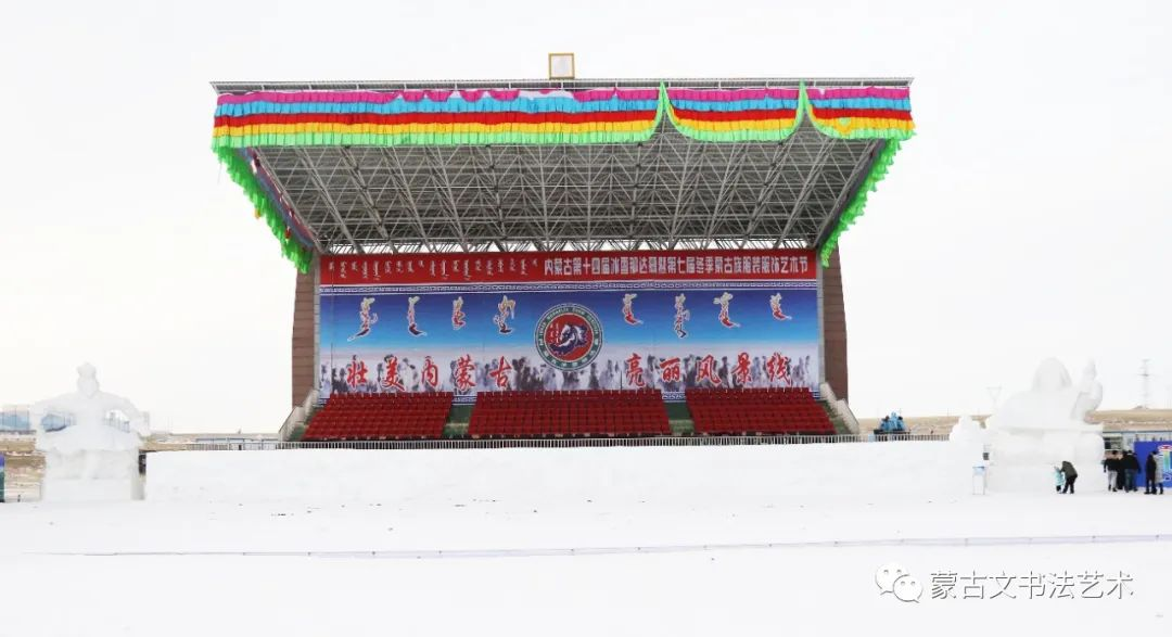 蒙古文书法社会应用展示-宝音套格陶 第16张 蒙古文书法社会应用展示-宝音套格陶 蒙古书法