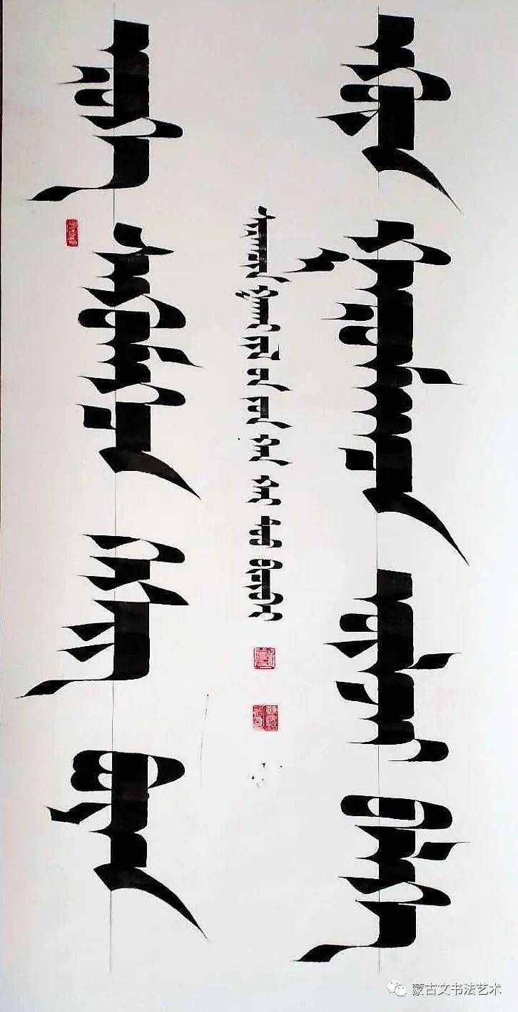韩海涛竹板笔书法 第9张 韩海涛竹板笔书法 蒙古书法