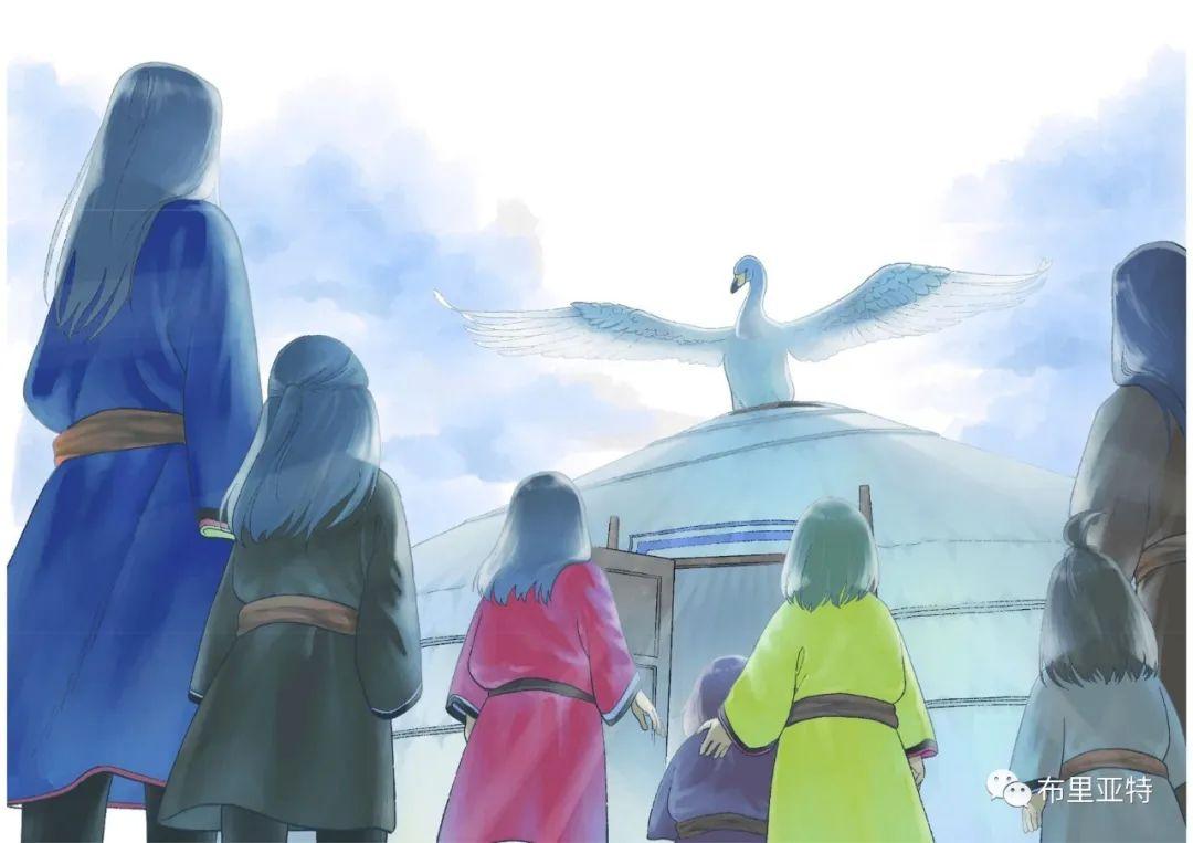 白鳥と狩人―ブリヤートの⺠話 / ᠬᠤᠨ ᠰᠢᠪᠠᠭᠤᠨ ᠤ ᠦᠯᠢᠭᠡᠷ ᠪᠤᠷᠢᠶᠠᠳ ᠤᠨ ᠠᠮᠠᠨ 第29张 白鳥と狩人―ブリヤートの⺠話 / ᠬᠤᠨ ᠰᠢᠪᠠᠭᠤᠨ ᠤ ᠦᠯᠢᠭᠡᠷ ᠪᠤᠷᠢᠶᠠᠳ ᠤᠨ ᠠᠮᠠᠨ ᠦᠯᠢᠭᠡᠷ 蒙古画廊