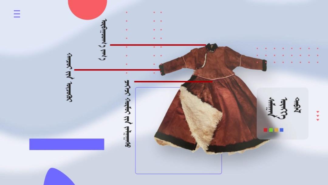 话说蒙古族民俗:布里亚特服饰 第14张 话说蒙古族民俗:布里亚特服饰 蒙古服饰