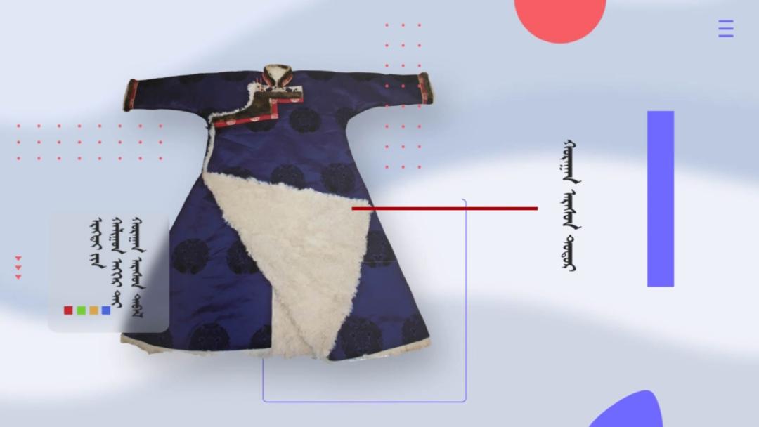 话说蒙古族民俗:布里亚特服饰 第15张 话说蒙古族民俗:布里亚特服饰 蒙古服饰
