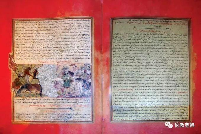 蒙古往事:伊尔汗国的蒙古袍 第1张