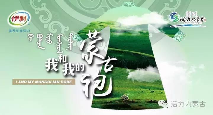 我和我的蒙古袍 | 靴行草原——蒙古族靴子(一) 第1张