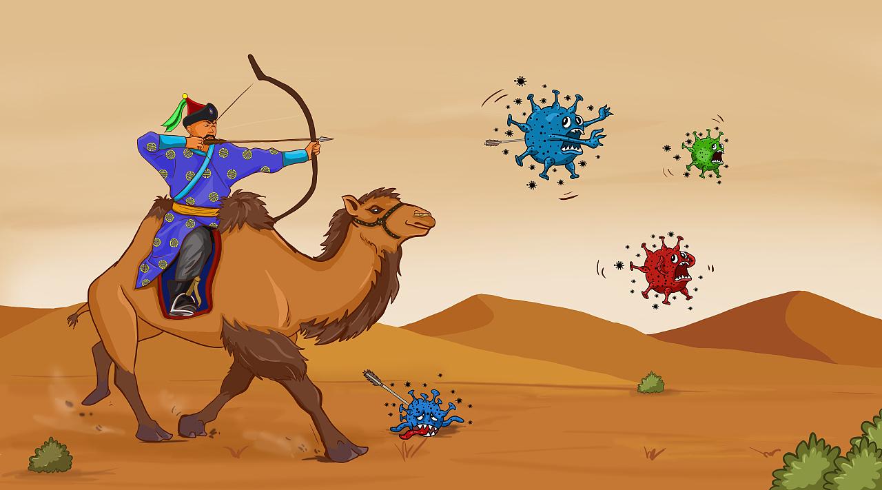 蒙古人物插图设计(阿斯玛18248305310微信) 第8张