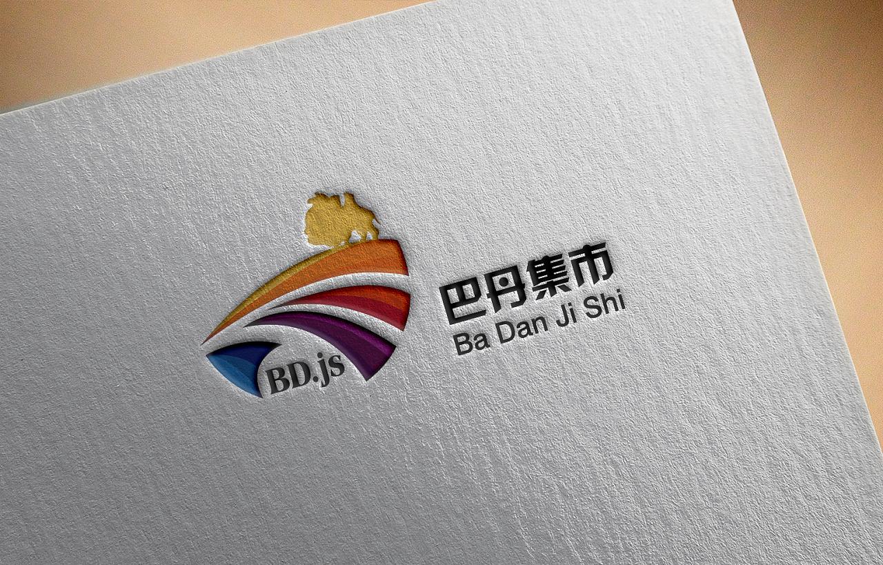巴丹集市(阿斯玛设计) 第5张 巴丹集市(阿斯玛设计) 蒙古设计