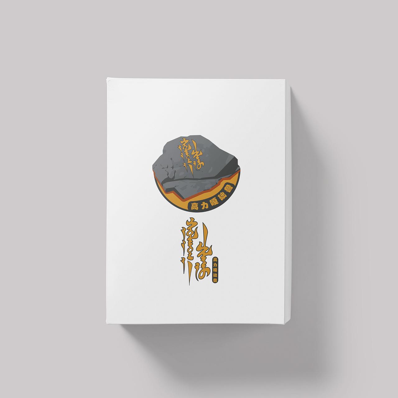 高拉格朝鲁logo(阿斯玛设计) 第2张