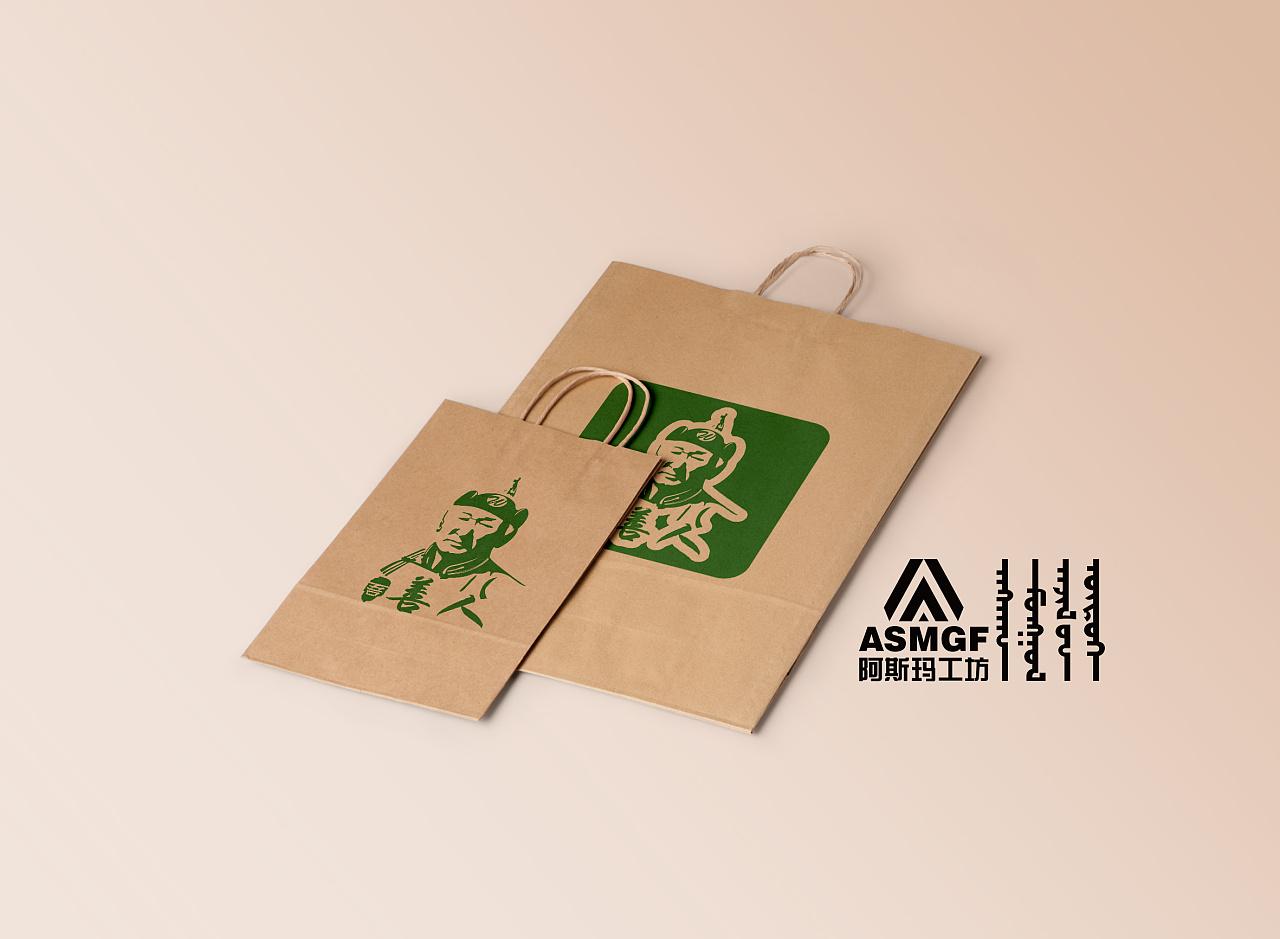 吾善人logo(阿斯玛设计) 第4张