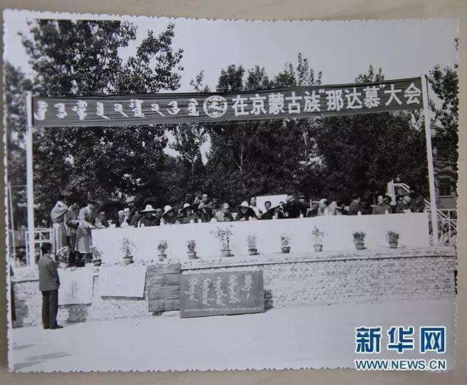 """王满特嘎:我与北京那达慕""""相知相爱""""(蒙古文·图片) 第19张"""