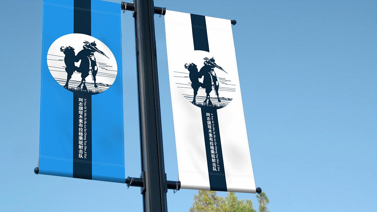 乘驼射击队logo设计 第2张 乘驼射击队logo设计 蒙古设计