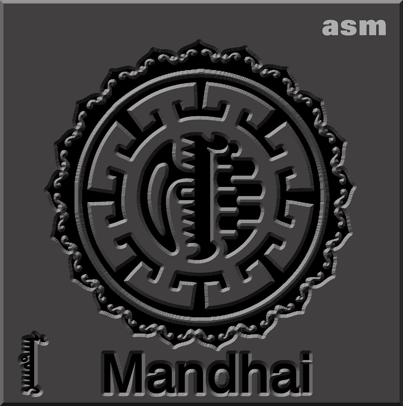 蒙古艺术文字3 -阿斯玛设计 第5张