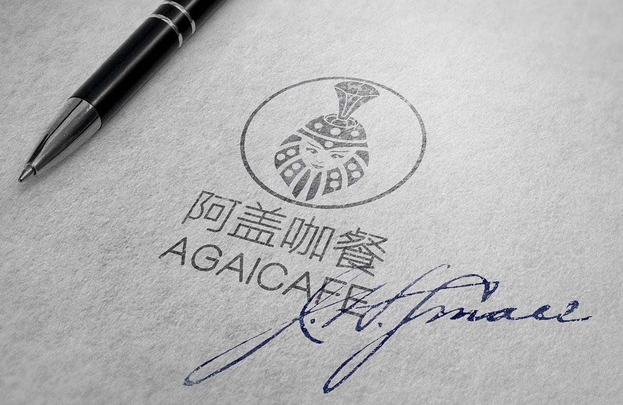 阿盖咖餐-蒙古特色logo设计 第3张