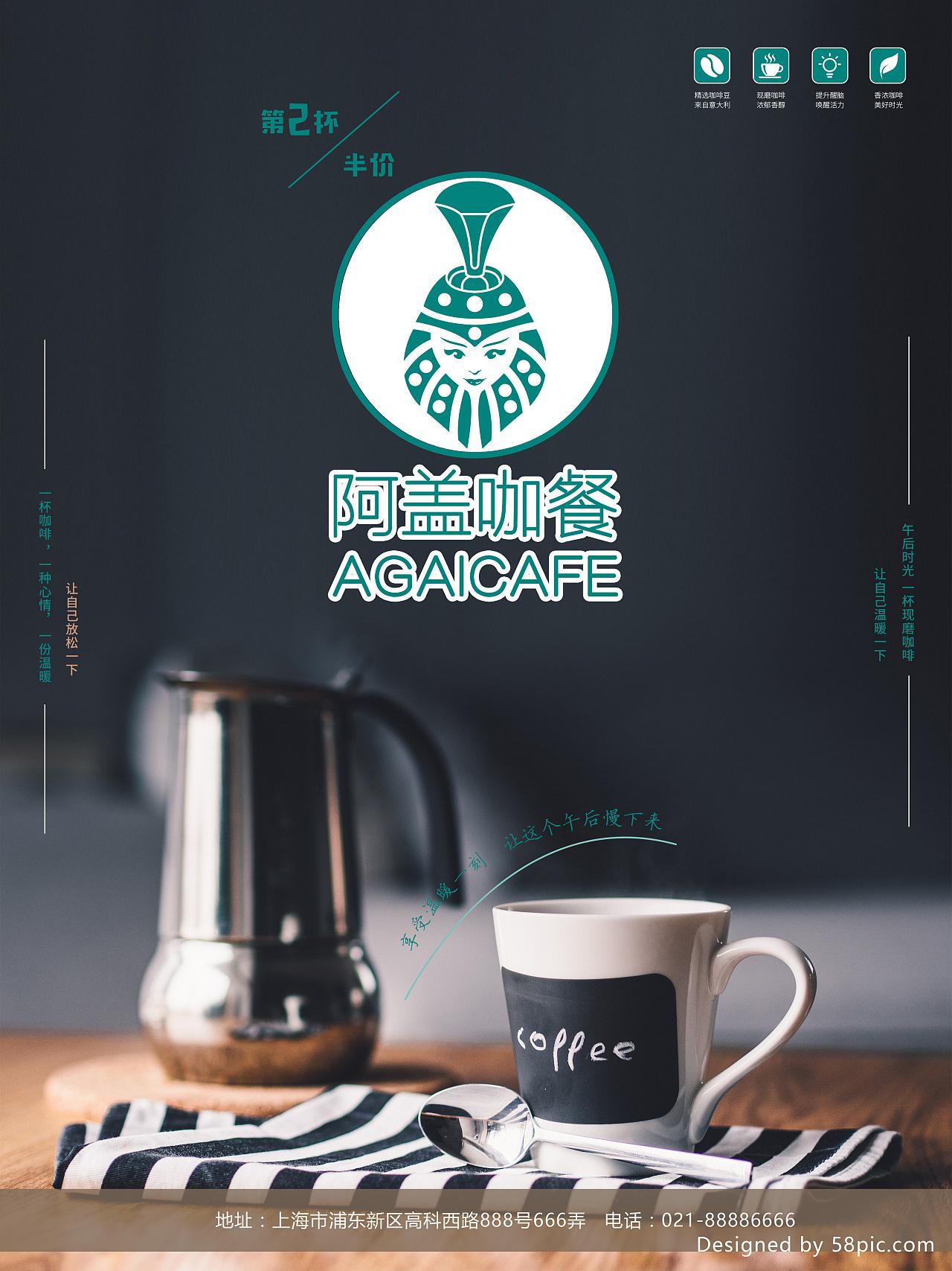 阿盖咖餐-蒙古特色logo设计 第7张