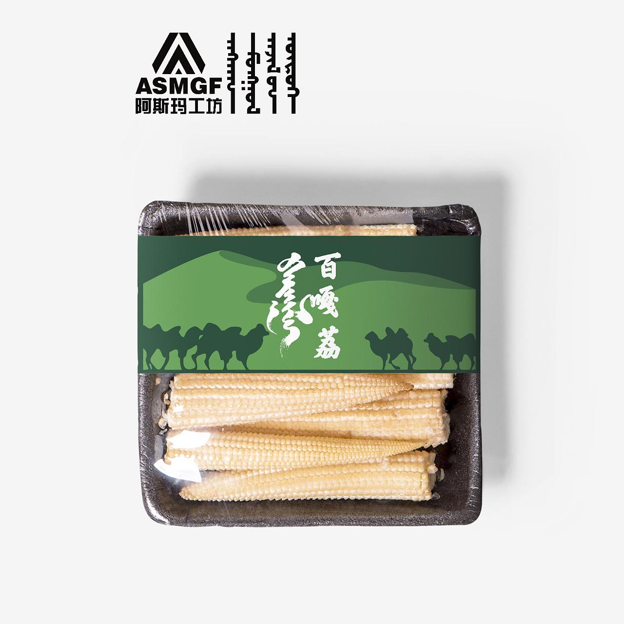 百噶荔-包装设计 第3张 百噶荔-包装设计 蒙古设计