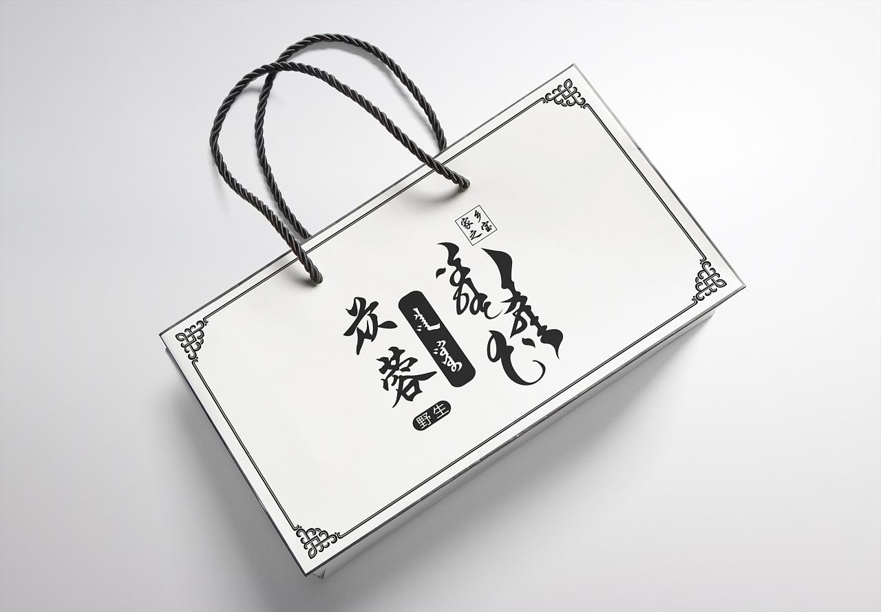 家乡之宝-内蒙古特色包装设计 第2张 家乡之宝-内蒙古特色包装设计 蒙古设计