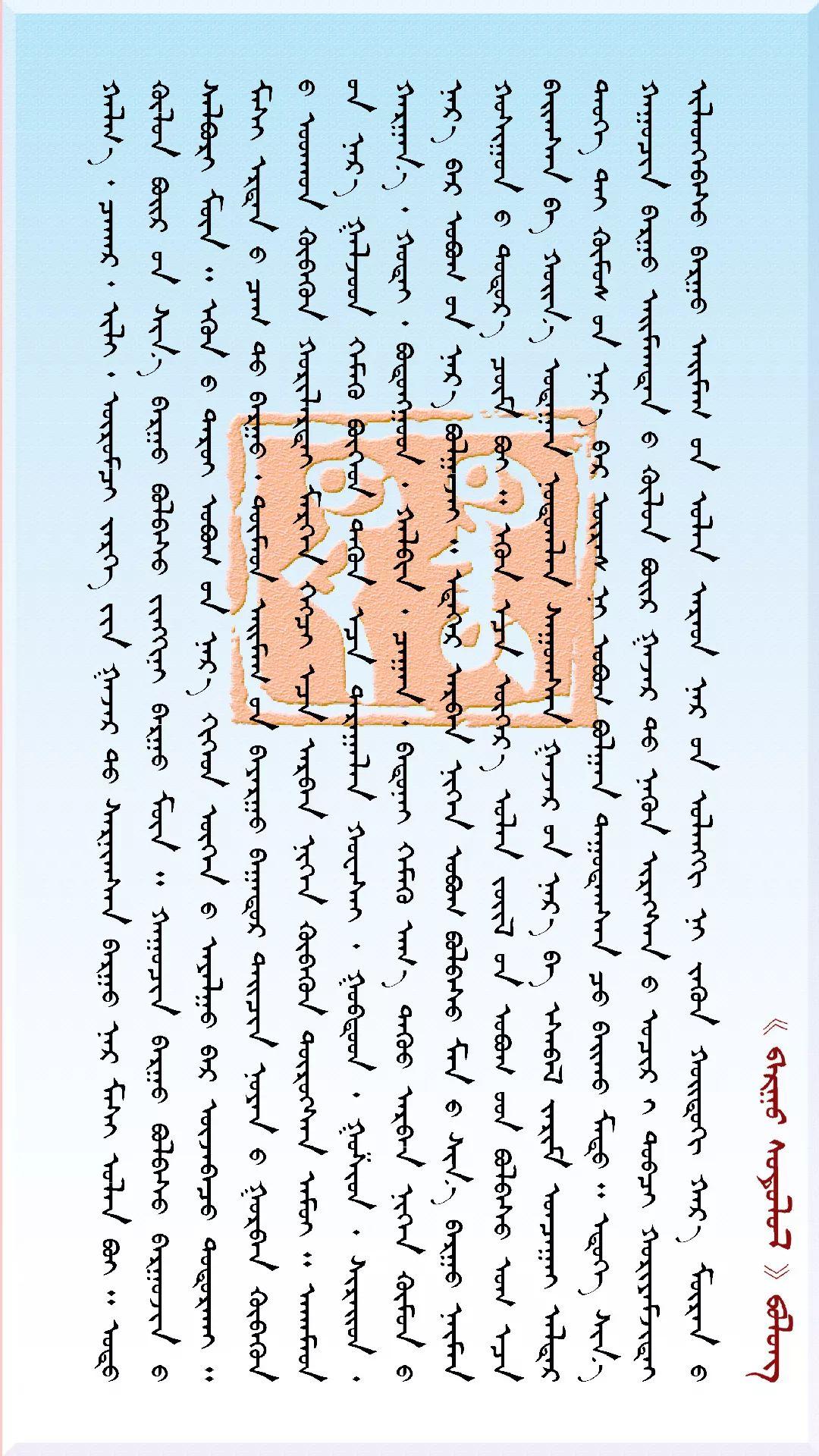 巴尔虎研究【第四期】 第5张 巴尔虎研究【第四期】 蒙古文化