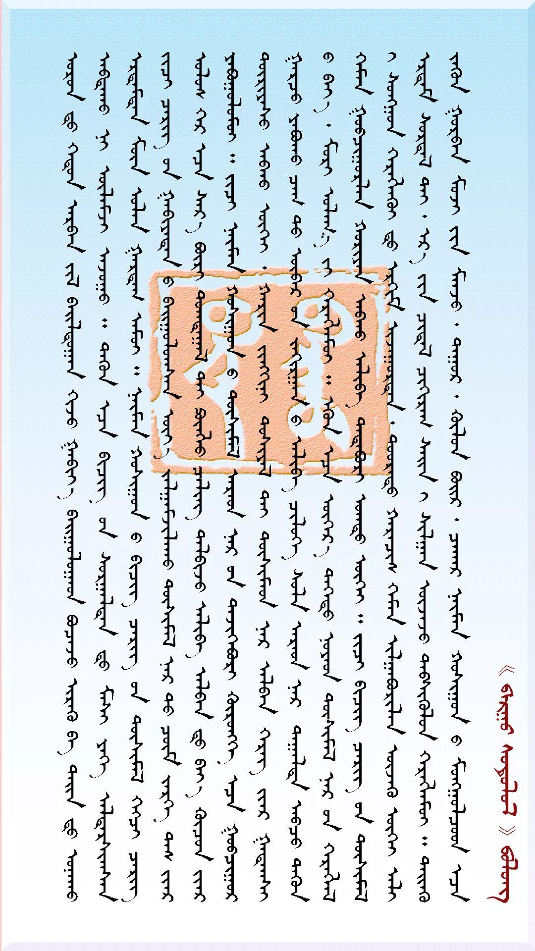 巴尔虎研究【第四期】 第12张 巴尔虎研究【第四期】 蒙古文化