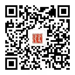 巴尔虎研究 【第三期】 第16张