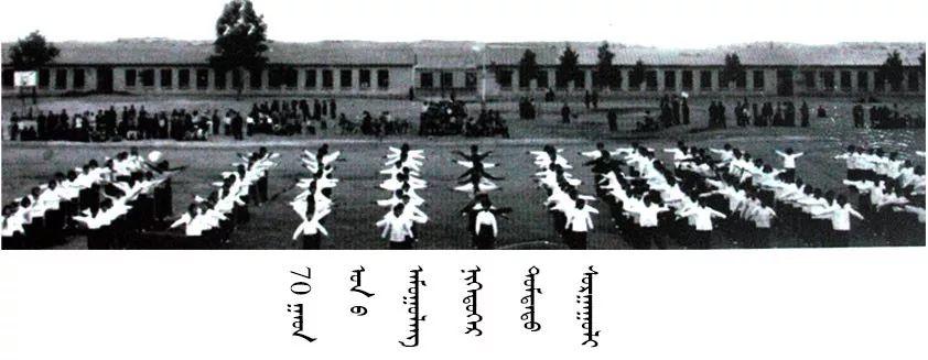 巴尔虎传统文化【二十九期】 第3张 巴尔虎传统文化【二十九期】 蒙古文化