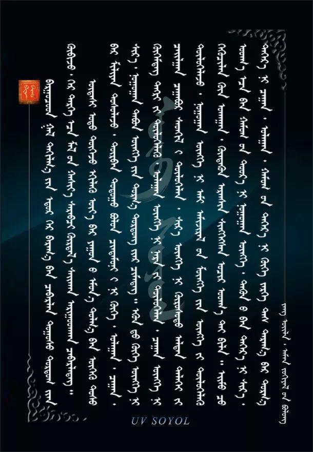 巴尔虎传统民俗  【第一期】祭火 第6张 巴尔虎传统民俗                 【第一期】祭火 蒙古文化