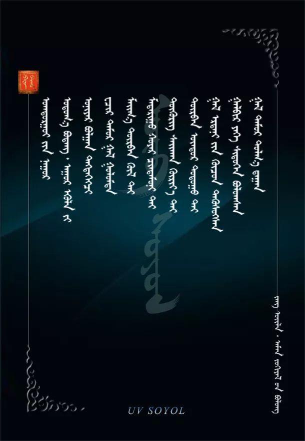巴尔虎传统民俗  【第一期】祭火 第13张 巴尔虎传统民俗                 【第一期】祭火 蒙古文化