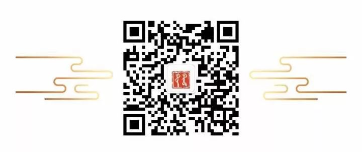 巴尔虎传统文化【第十七期】 第17张