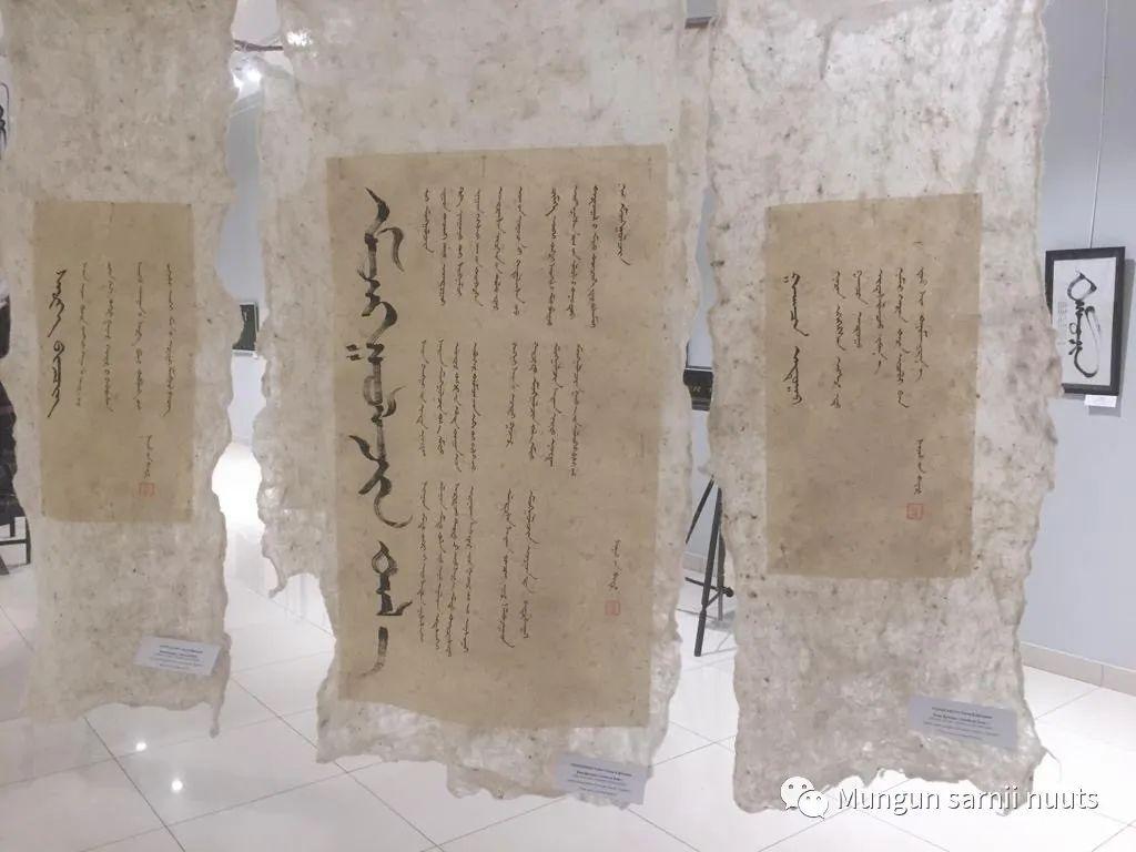 布里亚特蒙古书法作品欣赏 第2张