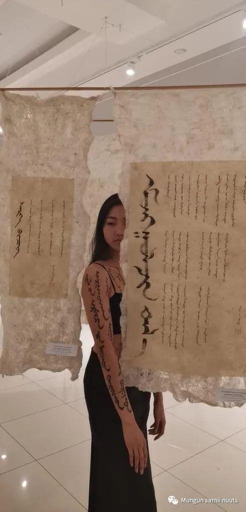布里亚特蒙古书法作品欣赏 第7张