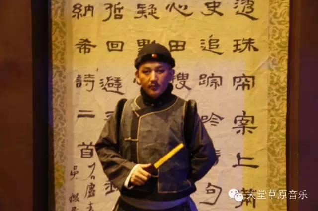 布里亚特蒙古族青年演员巴特孟和(附电影欣赏) 第17张