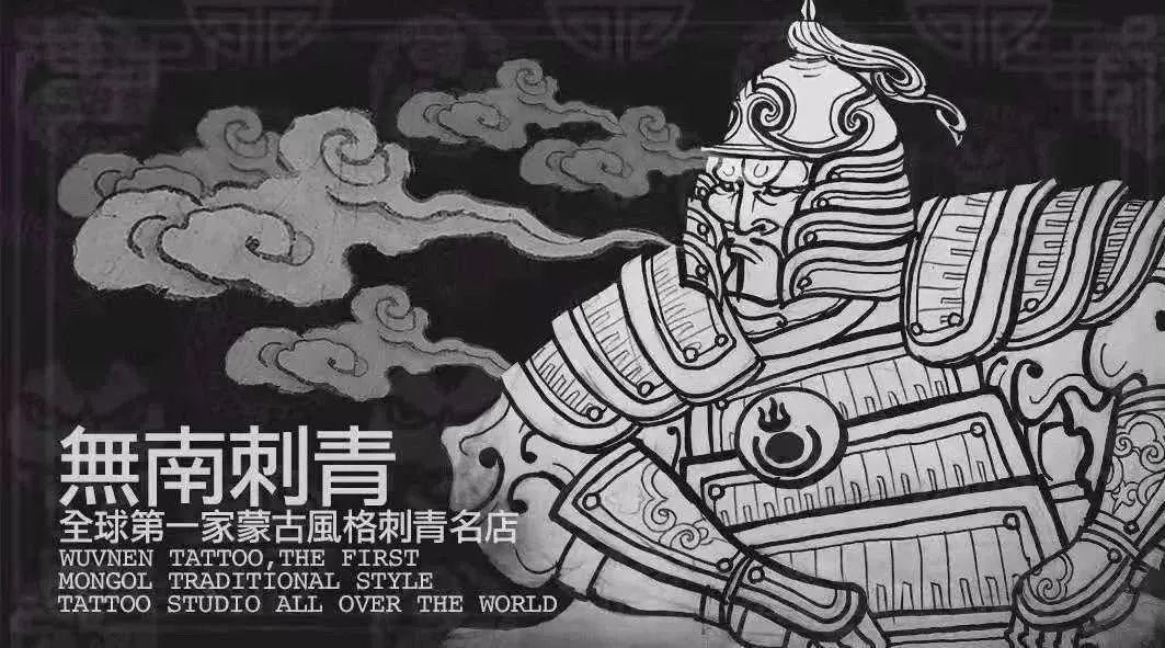 「無南刺青」蒙古国插画艺术家EMAK×無南·伊德尔《赏鼻烟壶》 第1张 「無南刺青」蒙古国插画艺术家EMAK×無南·伊德尔《赏鼻烟壶》 蒙古画廊