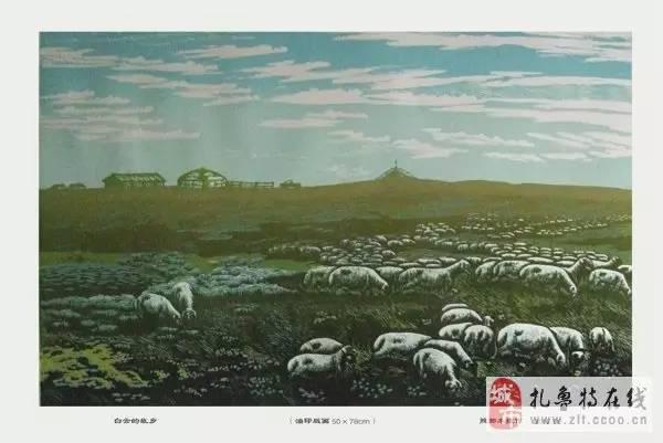 ? 扎鲁特版画艺术传承人特·照那木拉作品欣赏~~有一种草原的味道~ 第3张