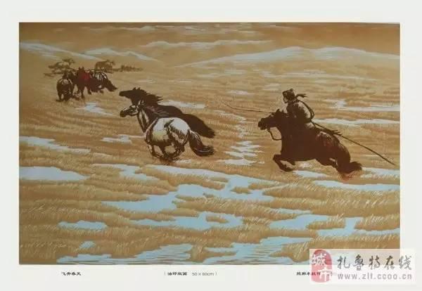 ? 扎鲁特版画艺术传承人特·照那木拉作品欣赏~~有一种草原的味道~ 第6张