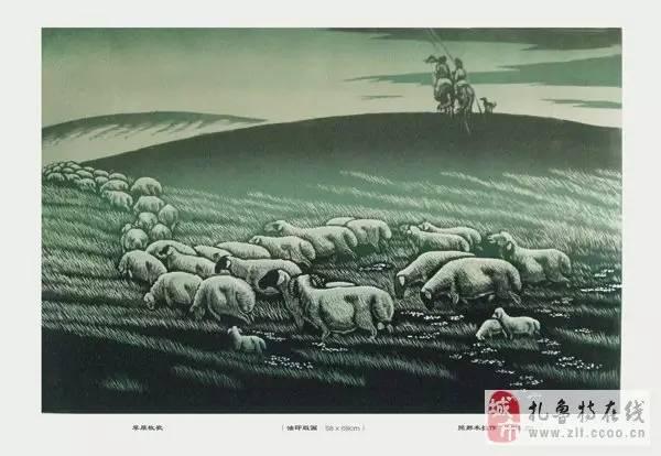 ? 扎鲁特版画艺术传承人特·照那木拉作品欣赏~~有一种草原的味道~ 第4张