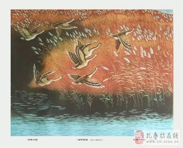 ? 扎鲁特版画艺术传承人特·照那木拉作品欣赏~~有一种草原的味道~ 第8张