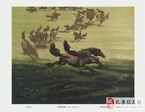 ? 扎鲁特版画艺术传承人特·照那木拉作品欣赏~~有一种草原的味道~ 第11张
