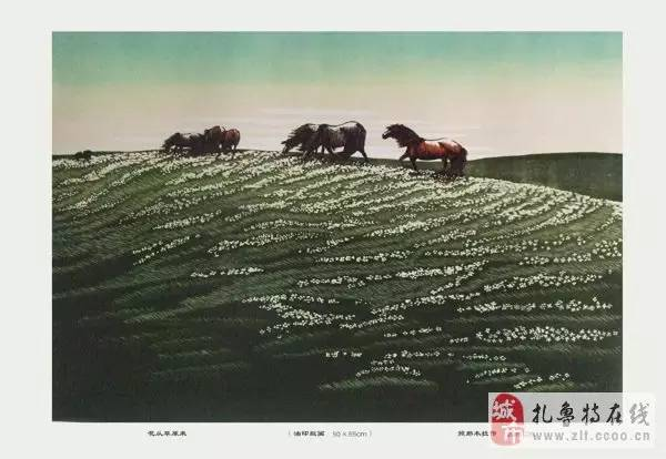 ? 扎鲁特版画艺术传承人特·照那木拉作品欣赏~~有一种草原的味道~ 第10张