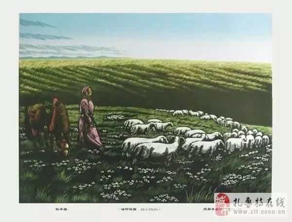 ? 扎鲁特版画艺术传承人特·照那木拉作品欣赏~~有一种草原的味道~ 第15张