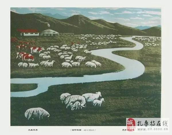 ? 扎鲁特版画艺术传承人特·照那木拉作品欣赏~~有一种草原的味道~ 第19张