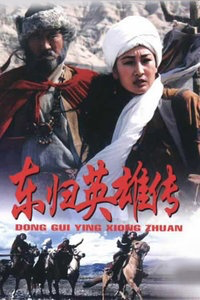 郭培筠:草原电影的突围与壮大(1990-1999) 第3张 郭培筠:草原电影的突围与壮大(1990-1999) 蒙古文化