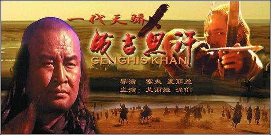 郭培筠:草原电影的突围与壮大(1990-1999) 第5张 郭培筠:草原电影的突围与壮大(1990-1999) 蒙古文化