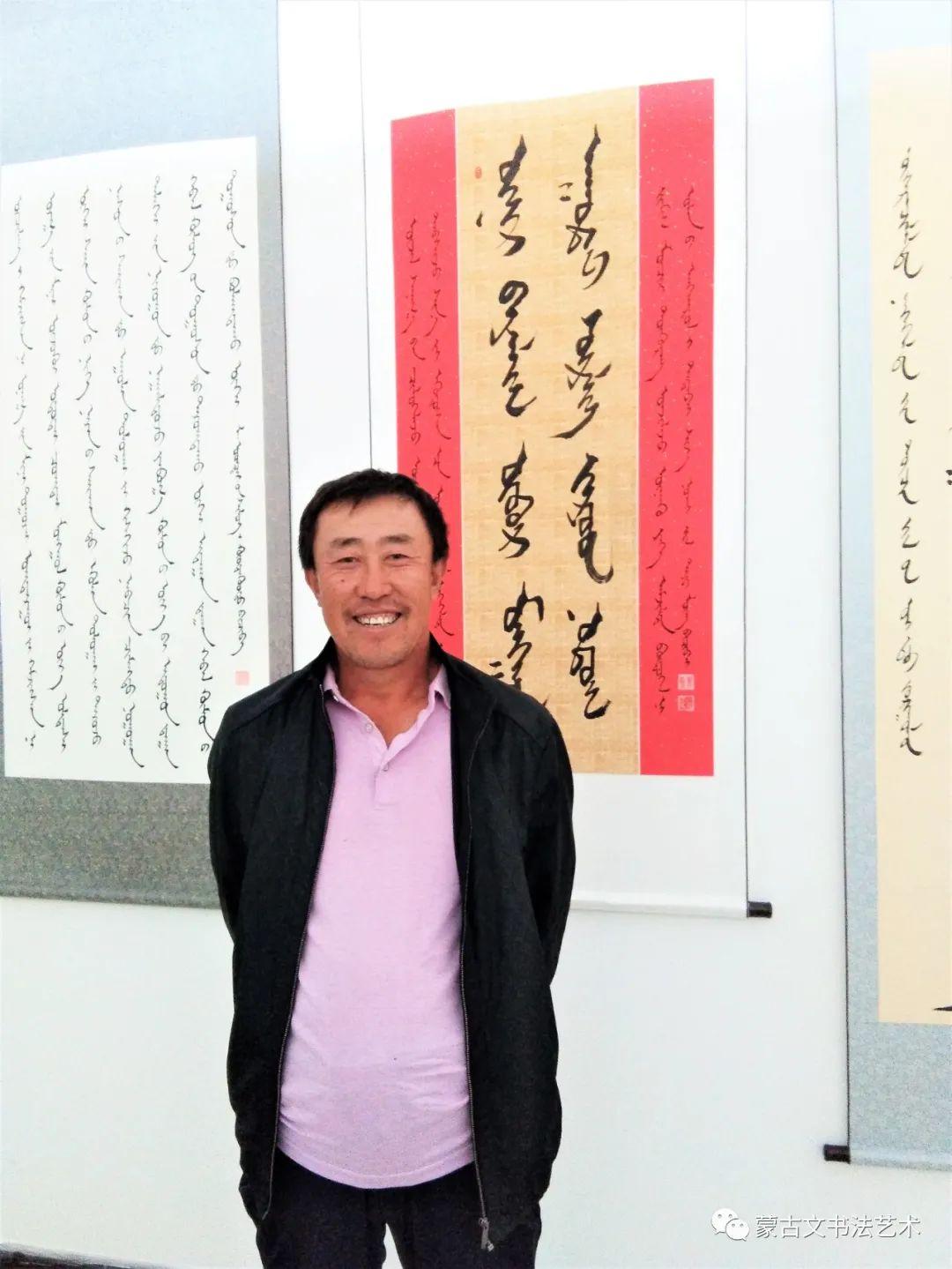 铁龙蒙古文书法 第1张