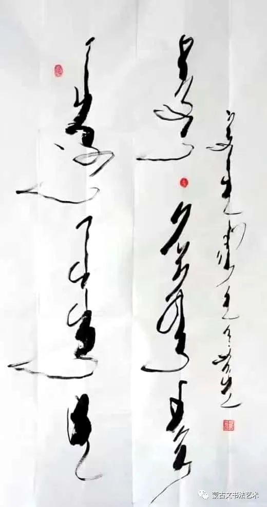 扎仁琴蒙古文书法 第11张 扎仁琴蒙古文书法 蒙古书法