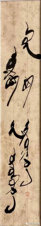 扎仁琴蒙古文书法 第17张 扎仁琴蒙古文书法 蒙古书法