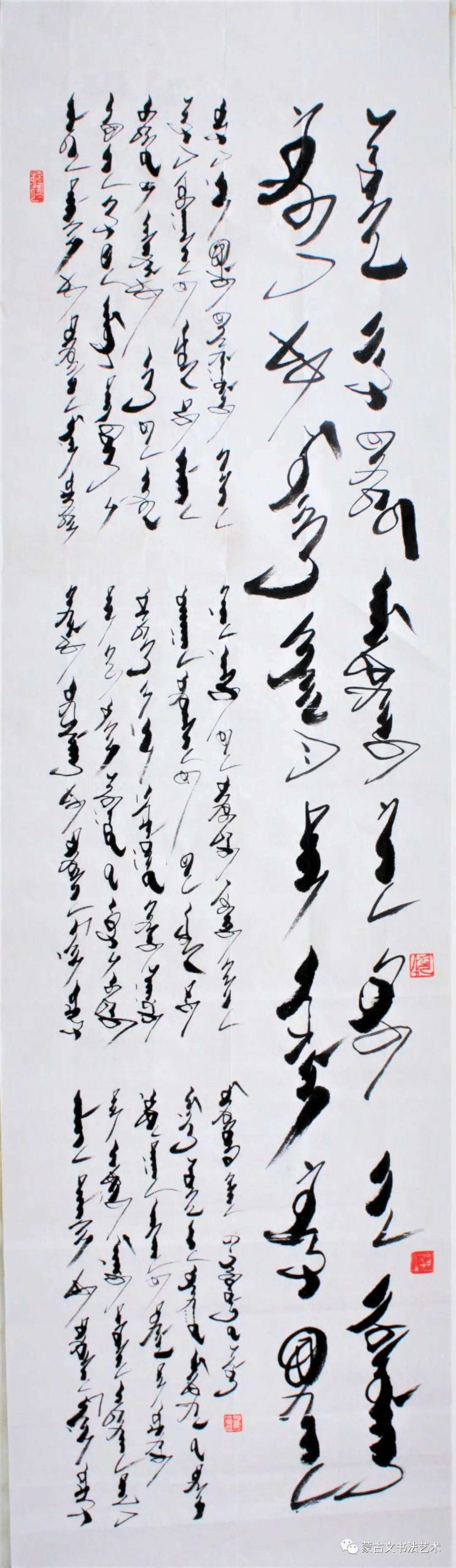扎仁琴蒙古文书法 第26张 扎仁琴蒙古文书法 蒙古书法